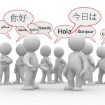 Ejemplos de políglota