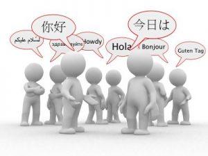 Ejemplos de poliglota