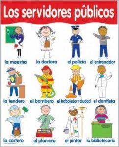 Ejemplos de Servidores públicos
